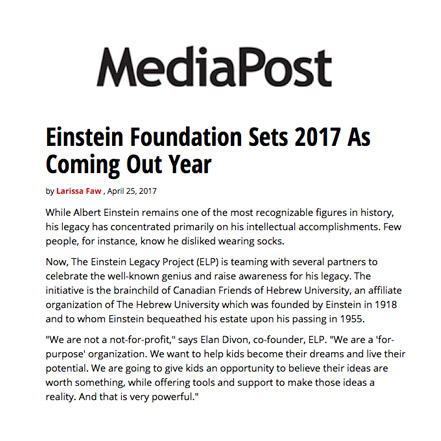einstein-foundation-sets-2017-as-coming-out-year