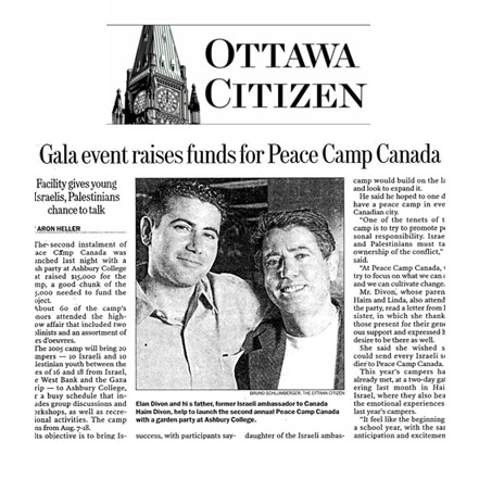 gala-event-raises-funds-for-peace-camp-canada-thumbnail